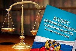 Юридические услуги Административные дела